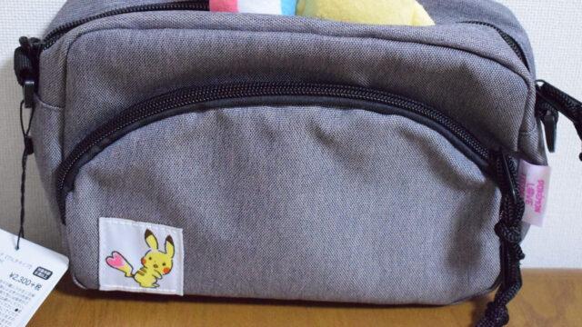 ポケモンとイッツデモのショルダーバッグ