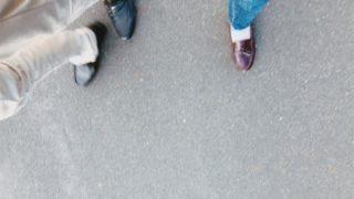 私と彼の足あと