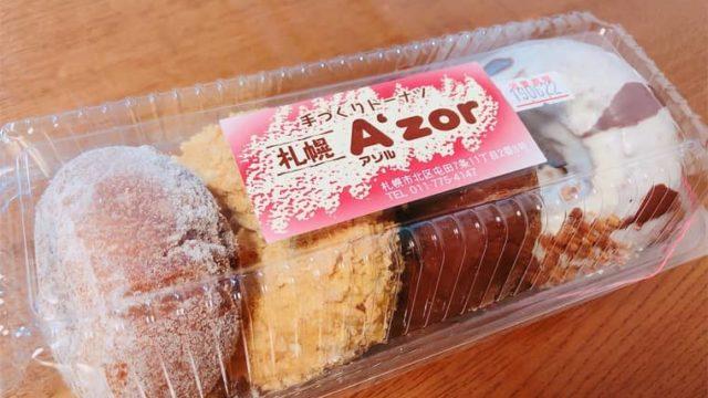 手作りドーナツ札幌A'zor