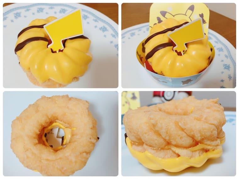 ピカチュウのしっぽドーナツ