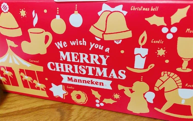 マネケンの2019クリスマスパッケージ