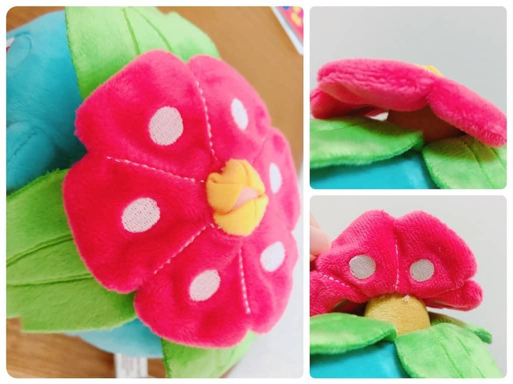 ポケモンドールズフシギバナのお花